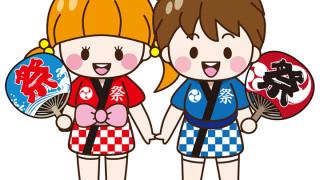 オバラメガネ日新店から夏祭りのお知らせ♪