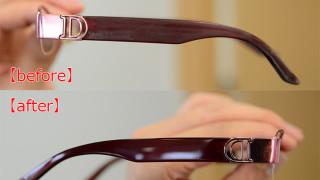 【バフがけ】お手持ちのメガネがピカッピカによみがえる!?