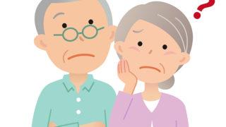 加齢による目の病気について