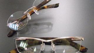 あの高級メガネがこんな価格で!?【18金・べっ甲】