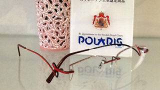 "【Polaris】""リュボン"" 新入荷!"
