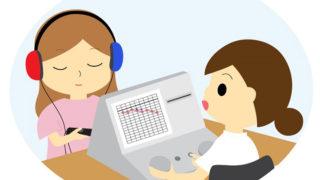 【先進補聴器体験会】新たな聞こえの世界をあなたに♪