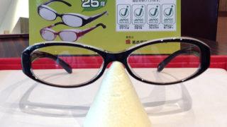 北海道はまだまだ気になる、花粉対策メガネのご紹介