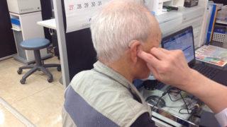 補聴器相談会のお知らせ【恵庭店】