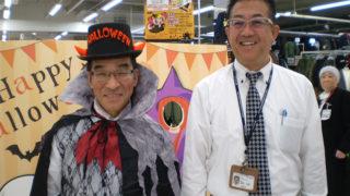 ハロウィン ちびっこハロウィン仮装パレード