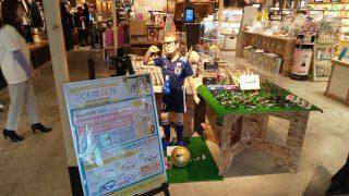 こども眼鏡院、蔦谷函館店4月21日までやってます。