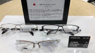 哀川翔さんプロデュースメガネ