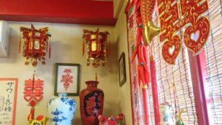 タカトシでも紹介の中華料理店