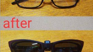 前掛けサングラスでサングラスに変身