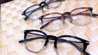 カラーレンズを入れてサングラスにもなる厳選メガネフレームBEST5