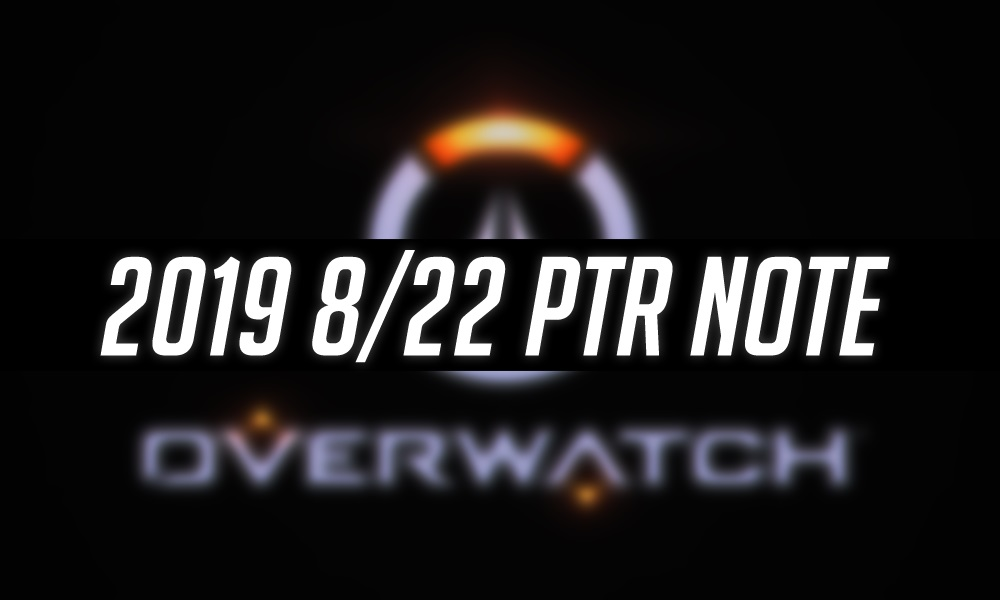 8Month 22 days PTR patch notes translation and impressions