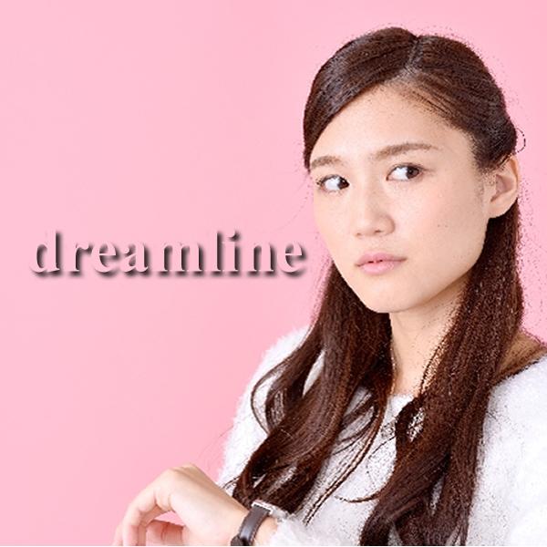 世界の腕時計勢揃い!Dreamline