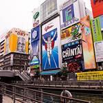 大阪人の性格や特徴とあるある!京都人や東京人との気質の違いは?