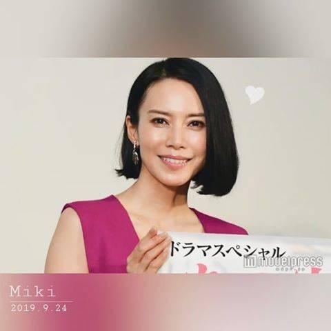 """⑅ 中谷美紀 fan ⑅ on Instagram: """"2019. 9. 24  #mikinakatani #nakatanimiki #中谷美紀 #loveyou #lovemiki❤  #beautiful #beautifulwoman #beauty  #japaneseactress  #だいすき…"""" (673083)"""