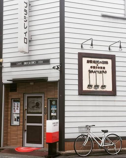 """🍓べり🍓 on Instagram: """"ブラジレイロ☕1934年(昭和9年)創業の福岡最古の喫茶店。お店の中に飾ってあるブラジレイロの歴史を物語る写真を見てると、当時は知らない私だけど、何だか懐かしいような…胸の奥がキュンとしてくるような不思議な気持ちにさせらせます😌#ブラジレイロ #喫茶店 #福岡 #博多"""" (880628)"""