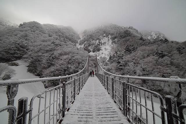 Mountain Bridge Halla - Free photo on Pixabay (284535)