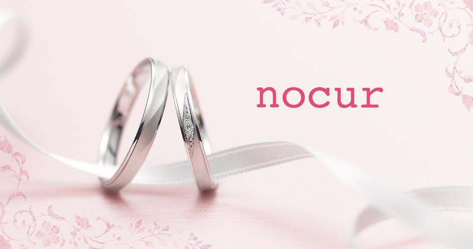 「nocur」の画像検索結果