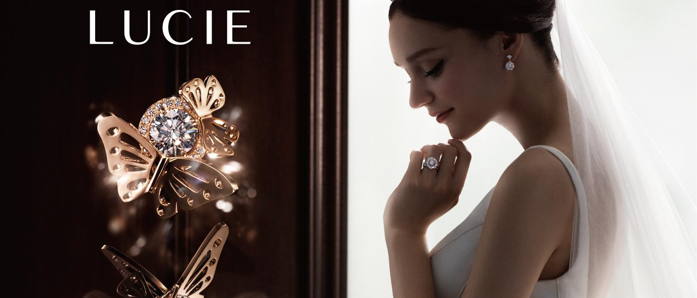 ルシエ lucieはローズをモチーフにしたファッション性の高いデザイン