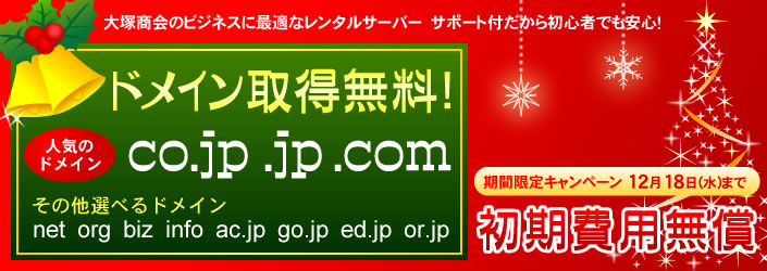 webdirect201312