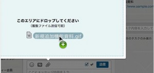 chat_file