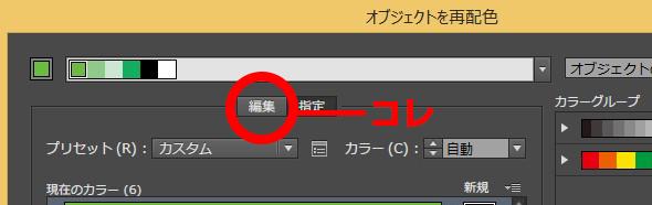 2015-06-10_175437_2