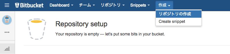 スクリーンショット 2015-06-12 16.33.39