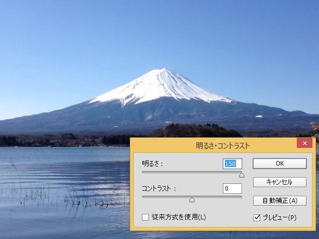 お手軽写真補正_4
