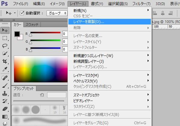 Photoshop_kakou_2
