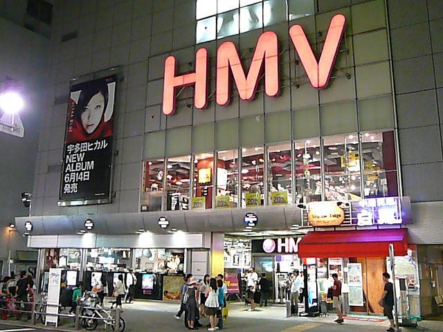 hmv_1