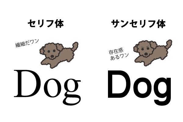 designtips_03