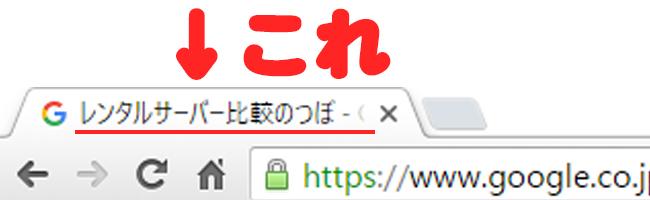 seo_titlebar01