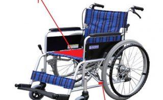 車椅子事故を防止 安心センサー開発