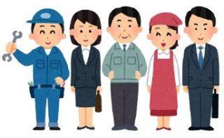 シンポジウム「私たちから拡げよう、ワークルールの輪」(北海道弁護士会連合会)