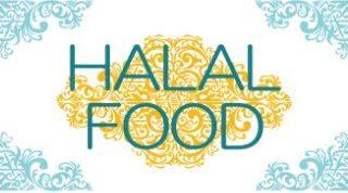 食産業関連無料セミナー「ハラールの基礎とビジネスの関連性」(さっぽろ産業振興財団)