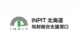 平成30年度【初心者向け】知的財産権制度説明会(INPIT)