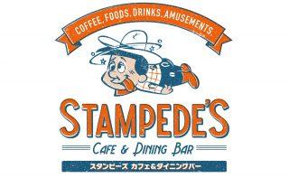 札幌駅前にセミナーもできるカフェスペースが誕生(アイテックサプライ)
