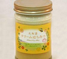 冬季限定製造のクリームはちみつ(札幌山本養蜂園)