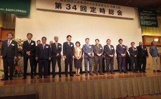札幌支部定時総会を開催 方針・役員等をご確認ください