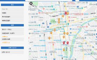 e-kenshinマップの提供開始(北海道建設新聞社)