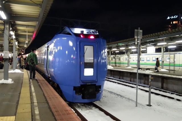 から 札幌 電車 函館