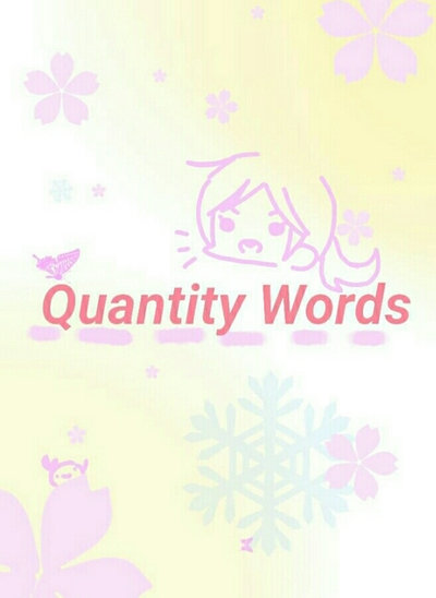 English Quantity Words ปก