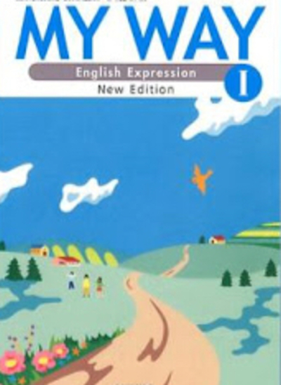 MY WAY English Expression Ⅰ 1〜