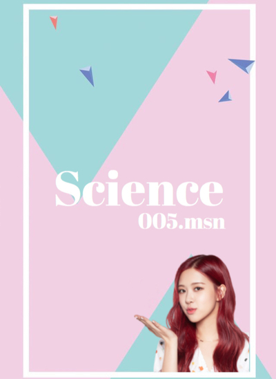 Science m.two 🧬💖 ปก
