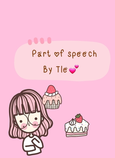 Part of Spëëch~ | Tlenote❤ ปก
