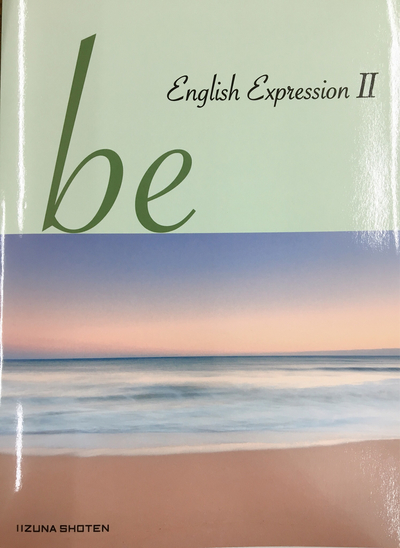 be English Expression Ⅱ 解答