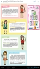 How to perfect หน้า 9