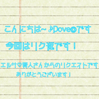 【other】English Note✨ 1ページ目