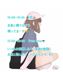 【other】Dove@1day schedule⚡ 7ページ目
