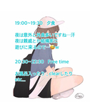 【other】Dove@1day schedule⚡ 8ページ目