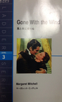 *English* Gone with the wind 8ページ目